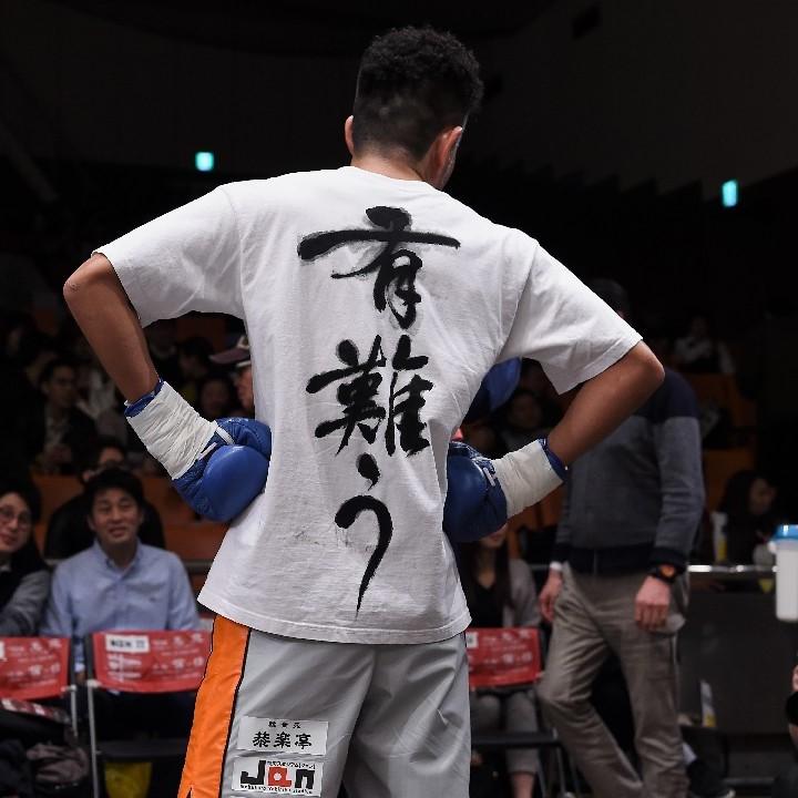 塚田 祐介2