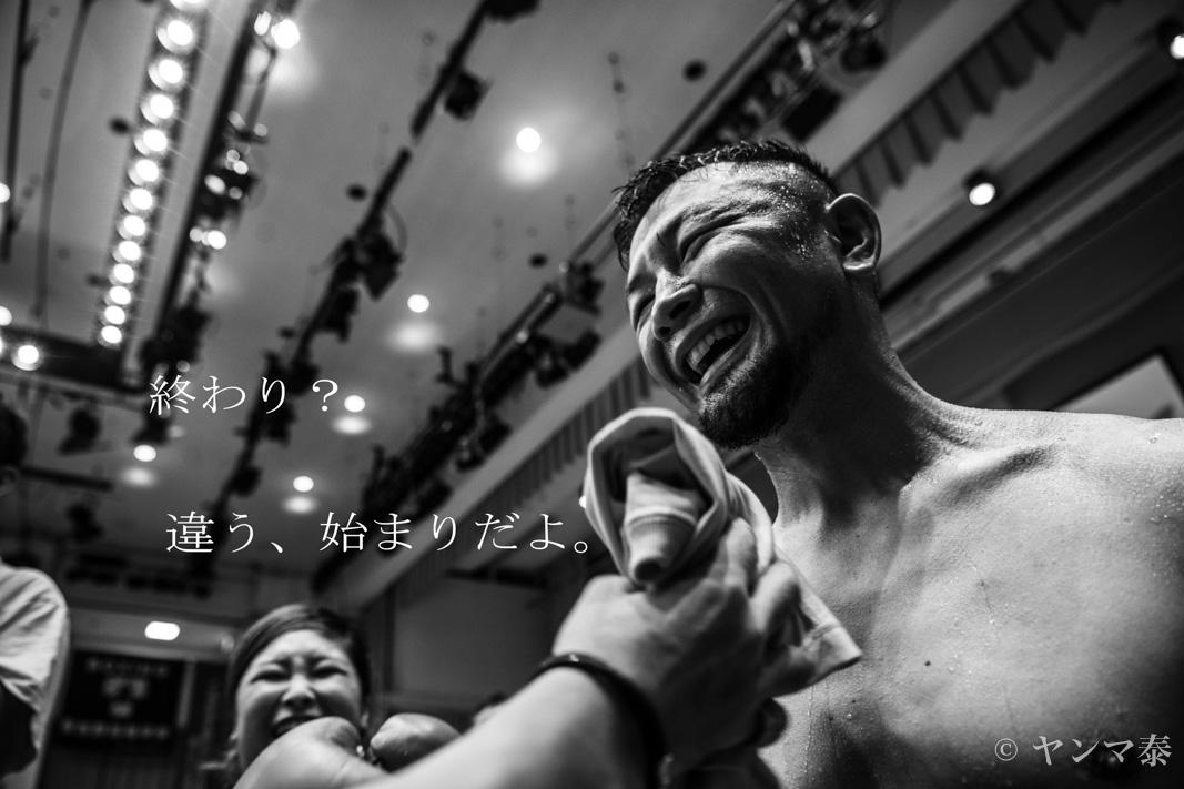 坂本大輔試合写真_d-1039