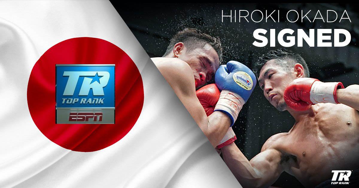WBC世界Sライト級タイトルマッチ12回戦 ポスター画像01