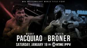 WBA世界ウェルター級タイトルマッチ ポスター画像02