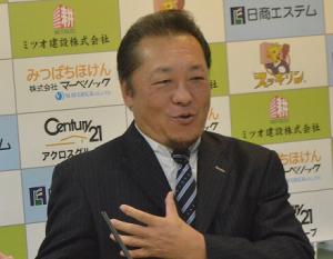 西日本協会 真正ジムの山下正人氏を新会長に選出