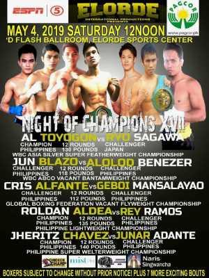 WBC ABCOシルバーSフェザー級タイトルマッチ ポスター画像01