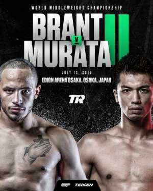 村田諒太復帰戦 WBA世界ミドル級 タイトルマッチ12回戦 ポスター画像02