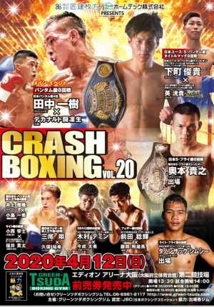 CRASH BOXING.20