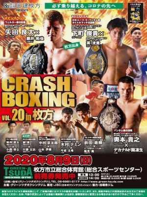 CRASH BOXING vol.20 in枚方