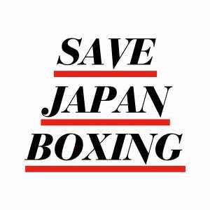 東日本新人王予選