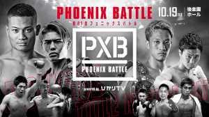 Phoenix Battle 81st