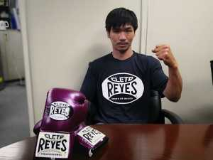 S・フライ級3冠王者、福永亮次がレイジェスから支援