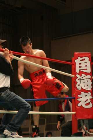 大橋 健典(角海老宝石) vs伊藤 圭太(花形)